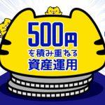 500en500